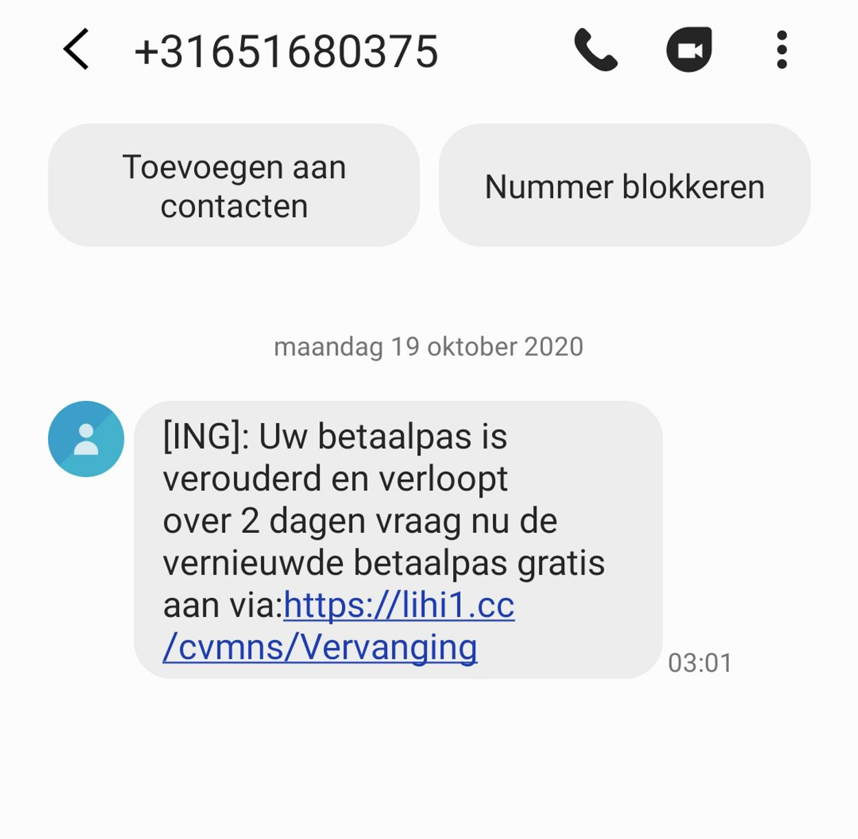 sms ing betaalpas verouderd