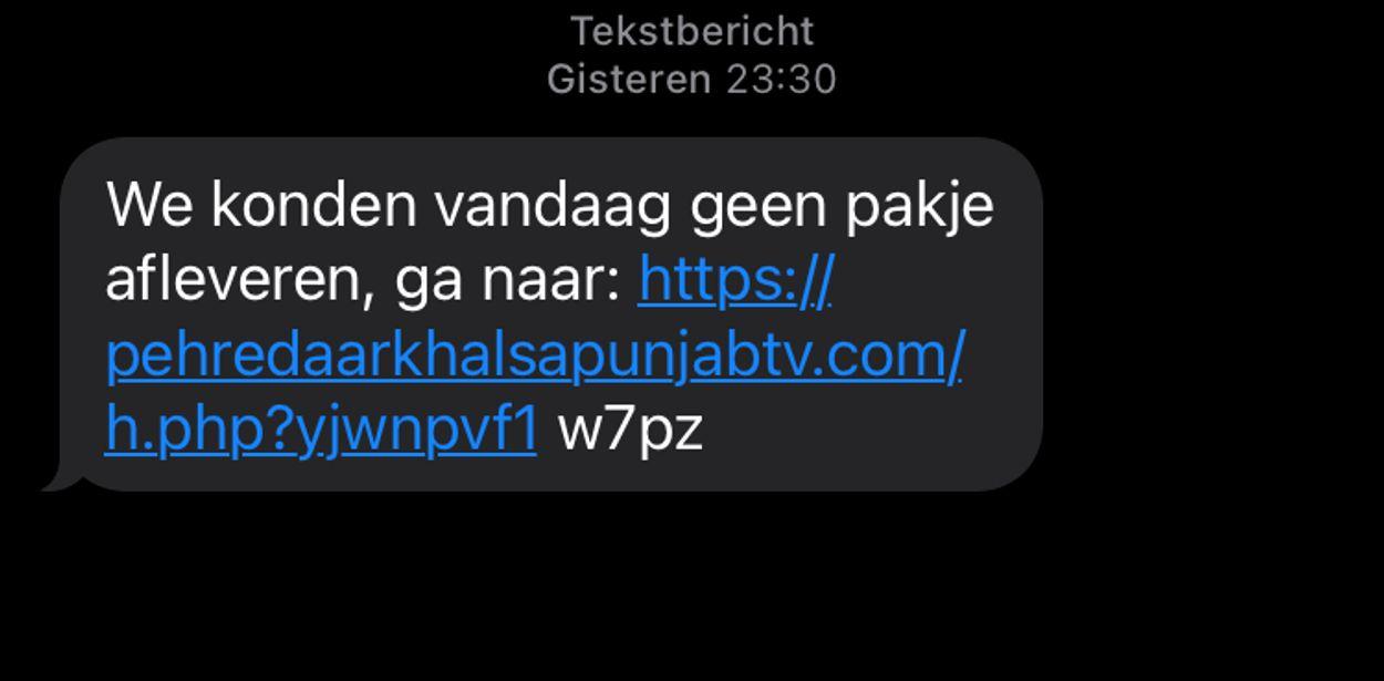 SMS pakket