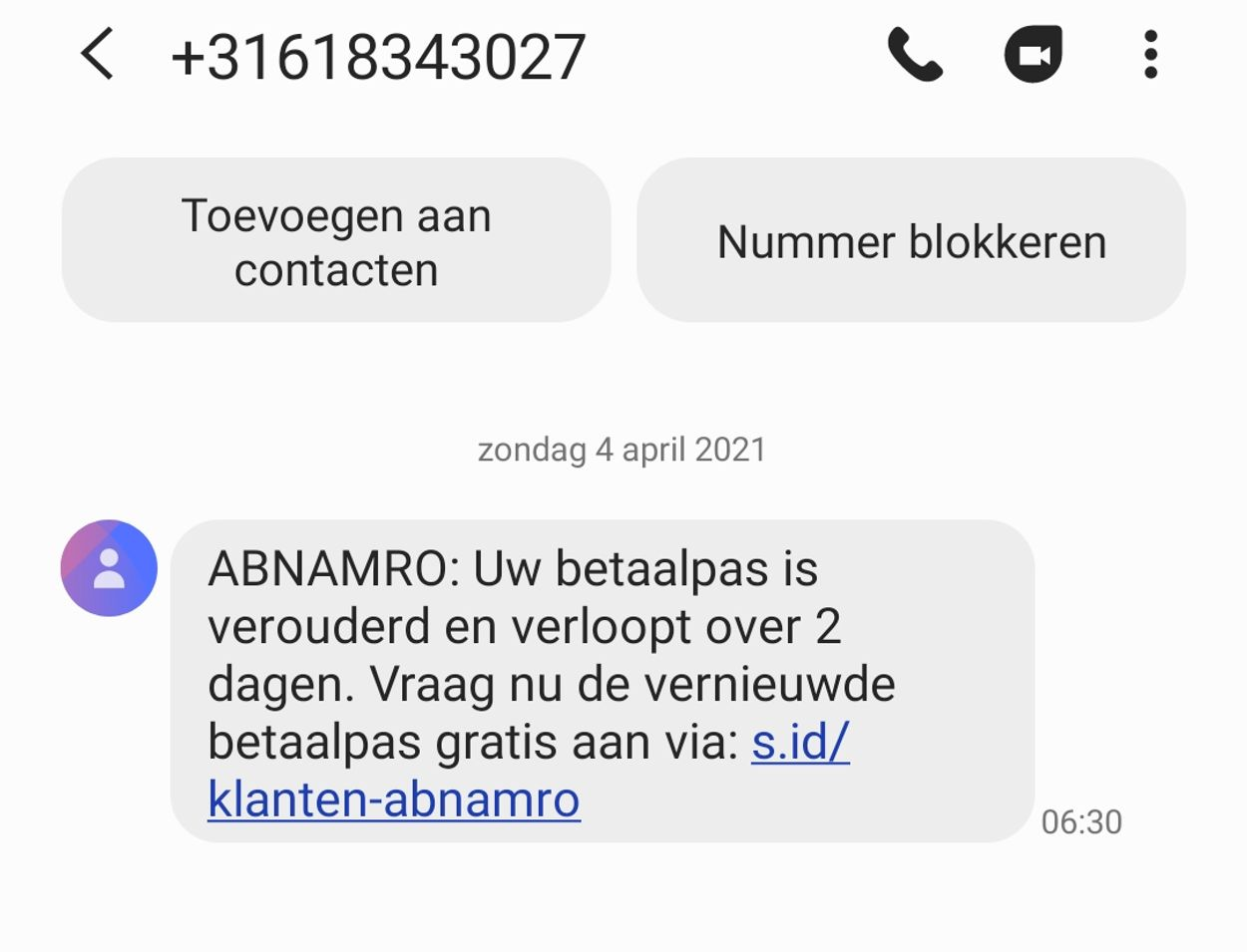 phishing sms abn armo april 2021