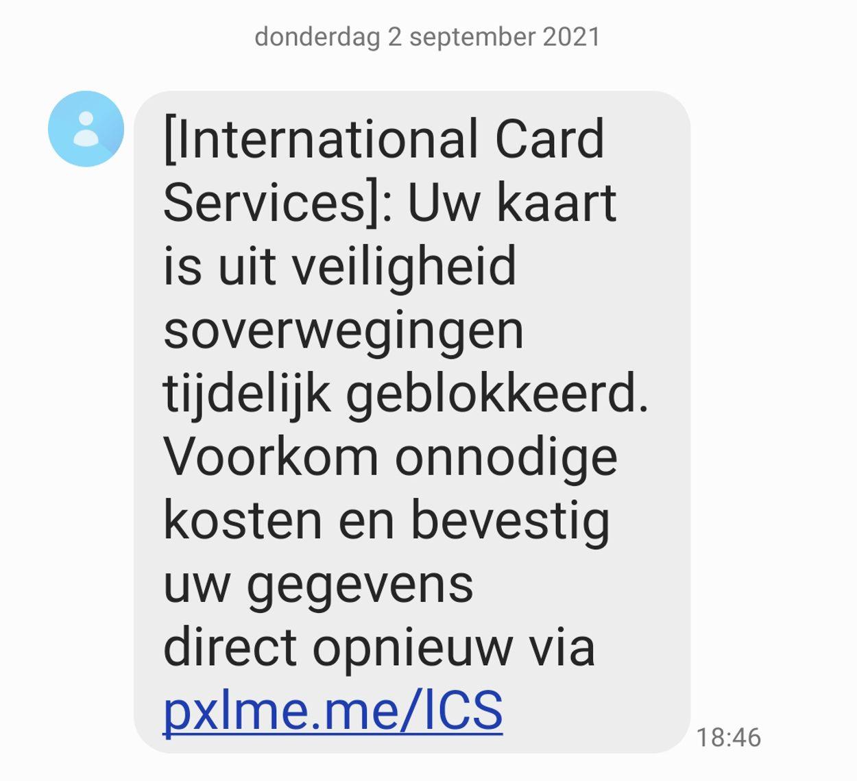 SMS ICS
