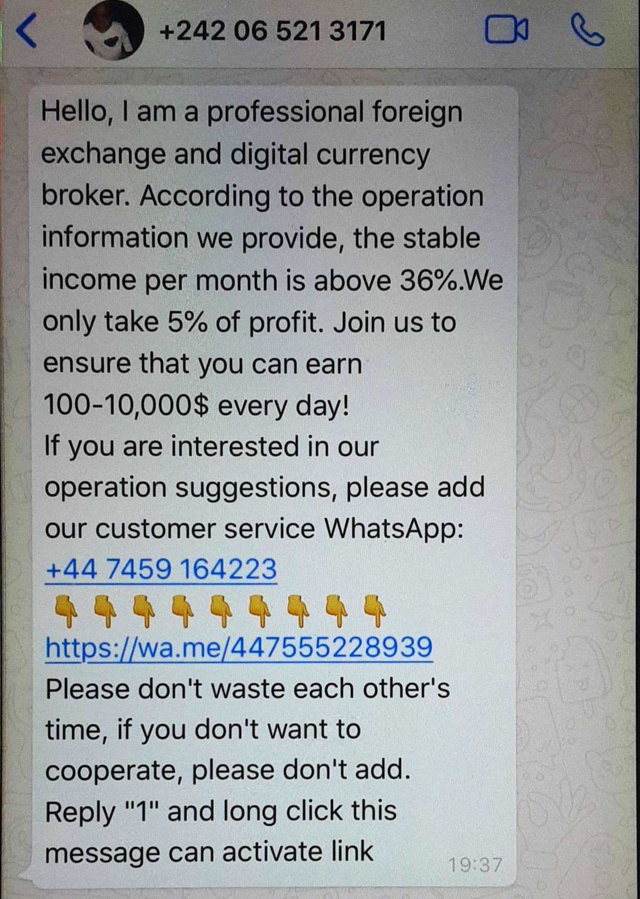 phishing sms april 2021